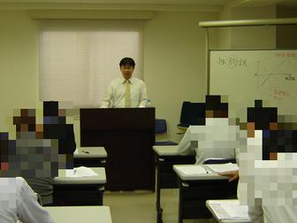 H28.12.14 『ビジネスマンにとってのコンプライアンス~日常業務における取り組み方~』を開催しました。