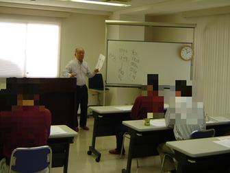 H28.12.8 『経営幹部の役割と責任~組織運営の視点と心構え~』を開催しました。