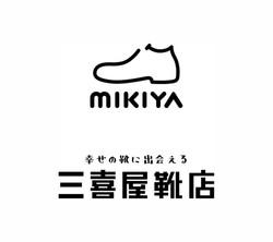 mikiya_logo
