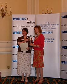 DSJT Awards April 2005 01 (2).jpg