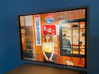 light photo frame (7).jpg