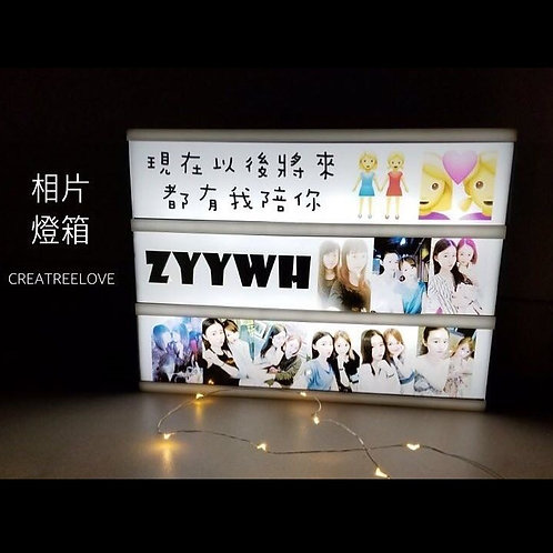 Lighting Box DIY 燈箱 A4
