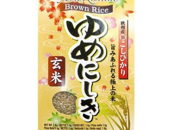 Yumenishiki Brown Rice 1kg
