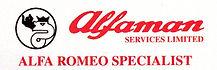 alfaman_logo0.jpg