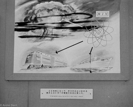 Exhibit in Atomic Bomb museum.