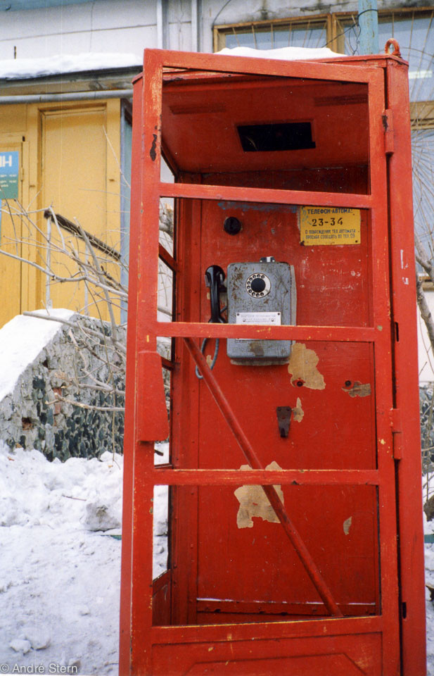 Moscow phone booth