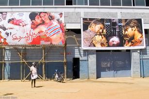Kerala street scene