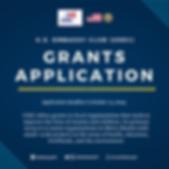 USEC Grants Application.png