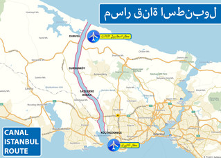 Canal Istanbul Project's route between Marmara and Black Sea