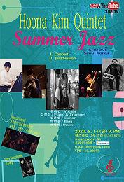 Hoona Kim Quintet Jazz Summer Concert