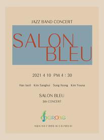 살롱블루 콘서트