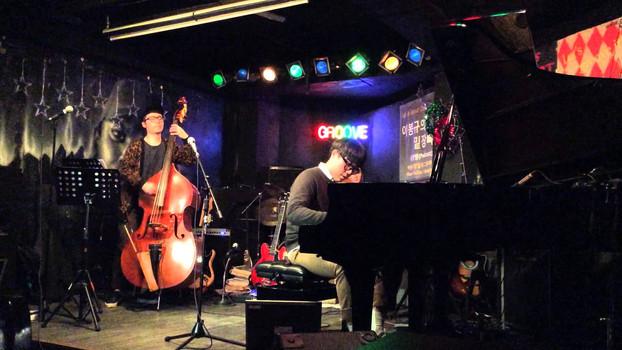 Cantaloupe Island /  Groove Jazz Trio
