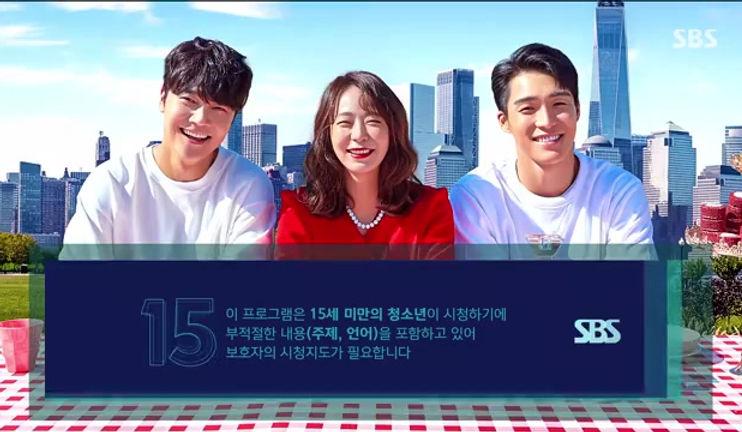 """재즈클럽 그루브에서 촬영한 SBS 드라마 """"맛 좀 보실래요"""""""