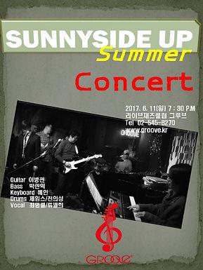 Sunnyside Up 썸머콘서트(6월11일)