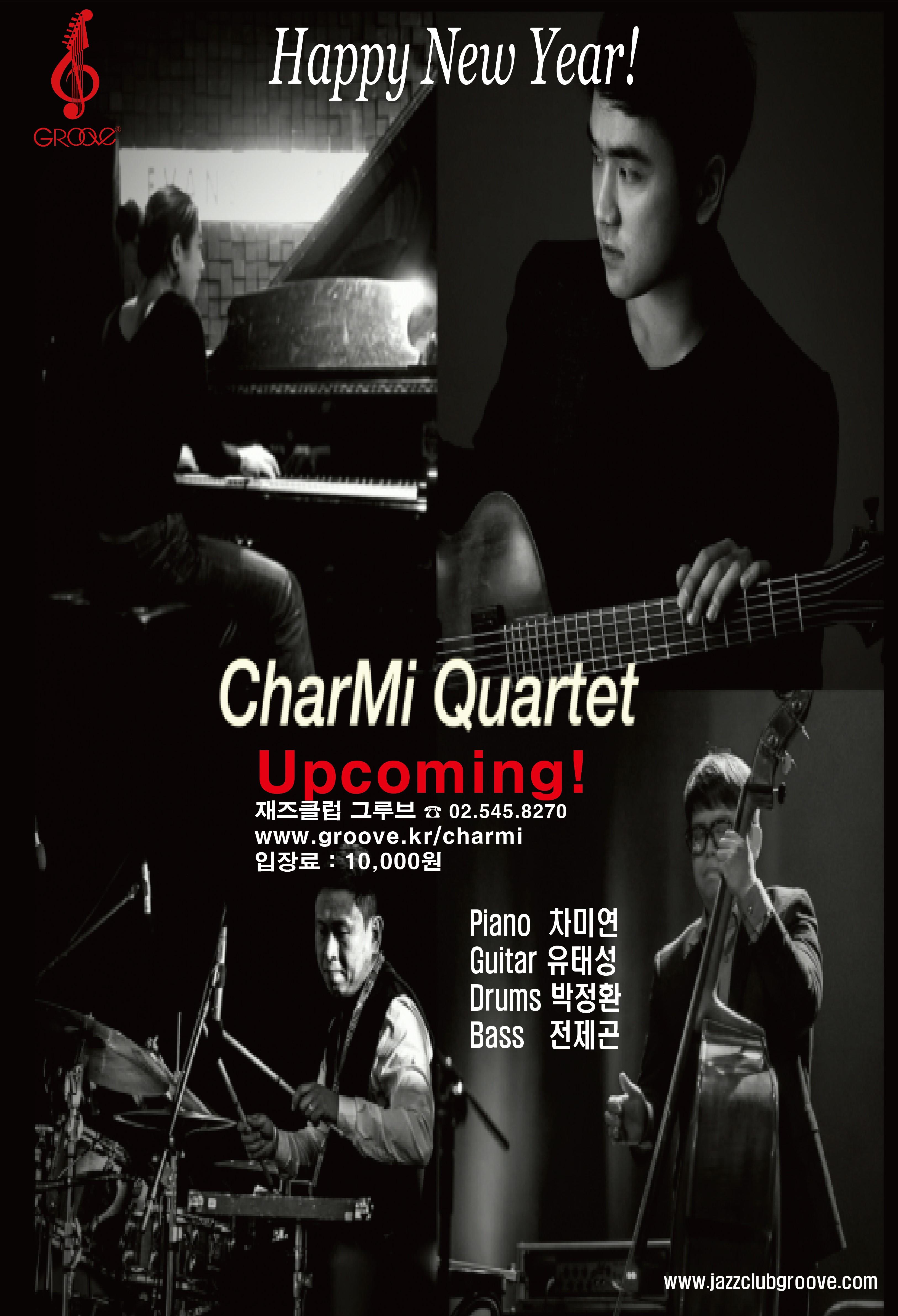 ChaMi Quartet