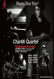 ChaMi Quartet 그루브 스페셜(Upcoming)