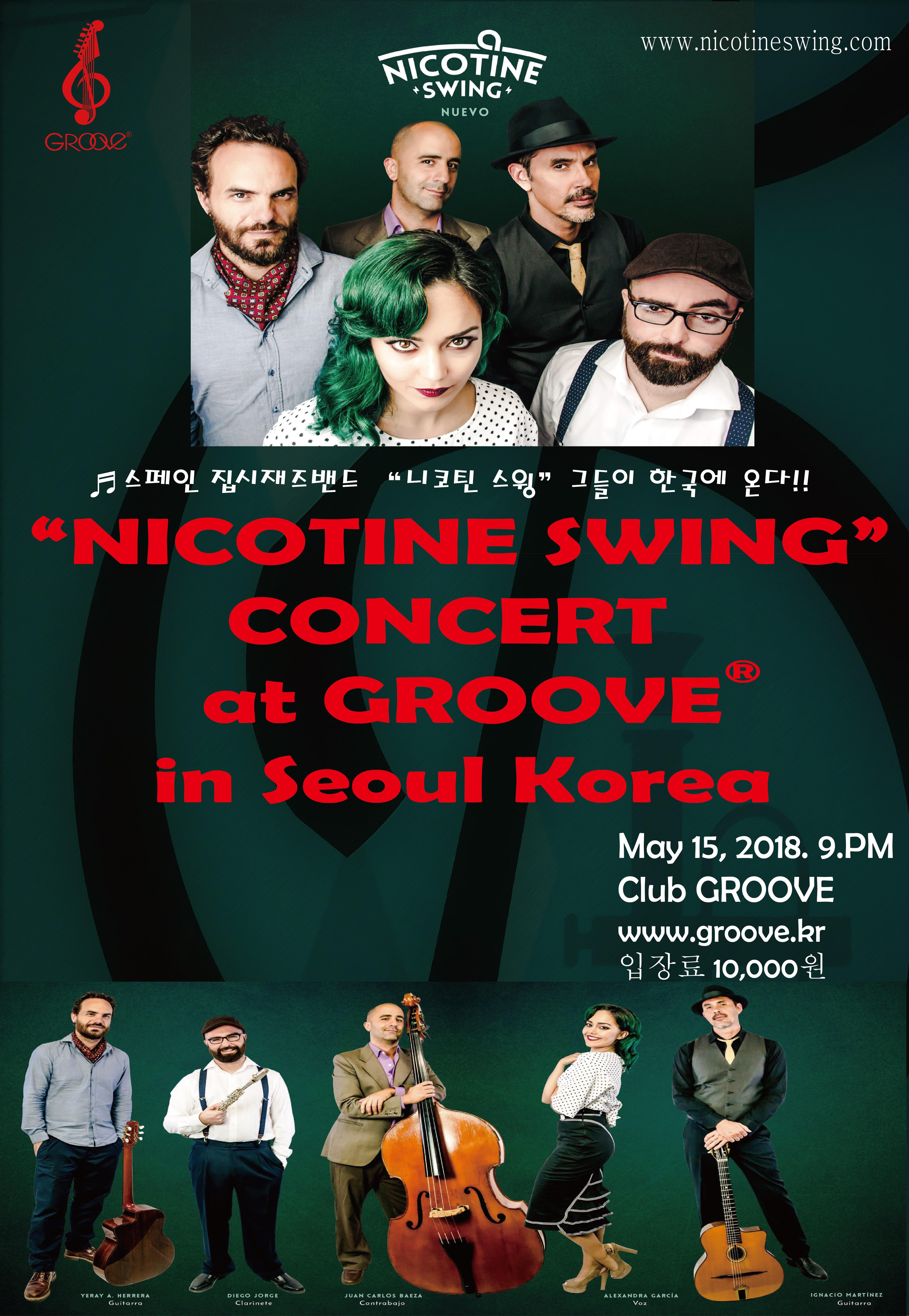 Nicotine Swing