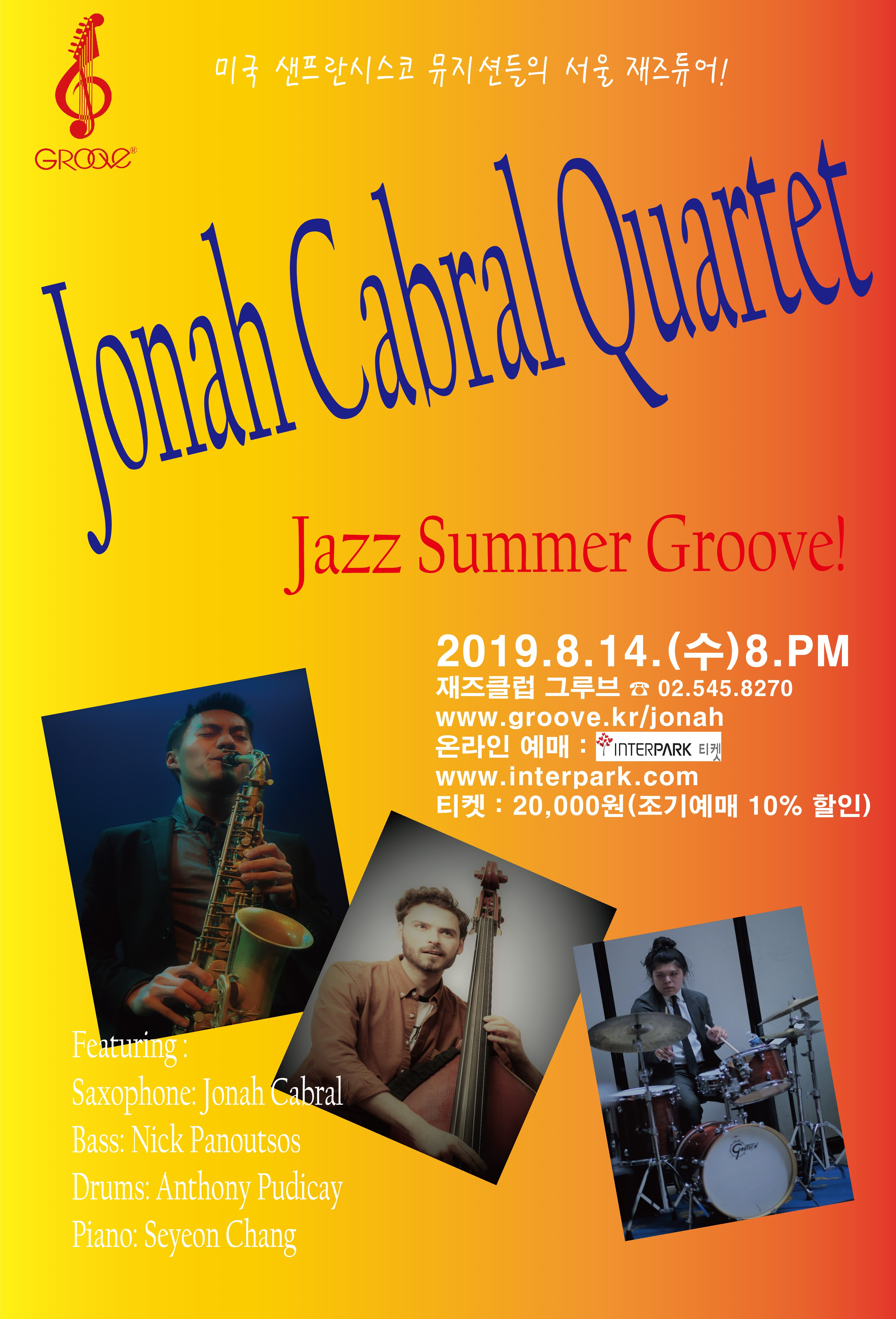 Jonah Cabral Quartet