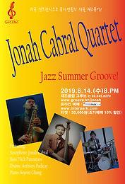 [내한공연] Jonah Cabral Quartet 재즈 썸머 콘서트
