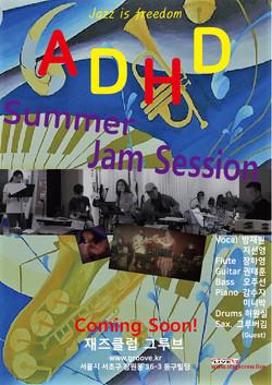 밴드여름2021coming soon  ADHD