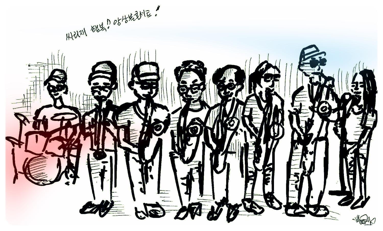 싸리재공연스케치-_edited