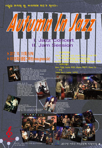 Autumn In Jazz Concert
