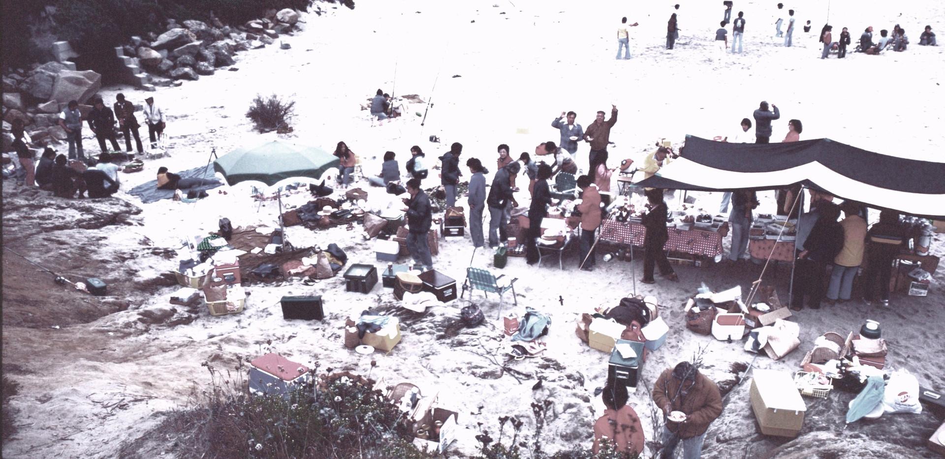 Itaya Family Reunion - Half Moon Bay (ca. 1980)