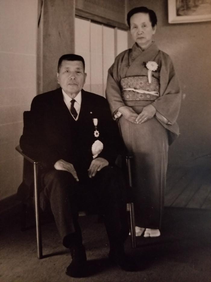 Minoru and Tsuyu Adachi - Sakaiminato, Japan (ca. Unk)