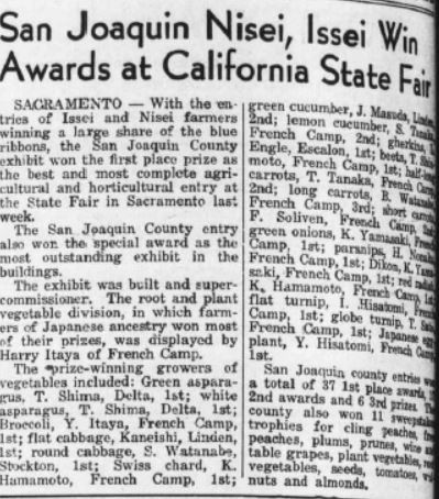 1949 Article on California State Fair awards for agriculture (H. Itaya - most outstanding exhibit, Y. Itaya for best in class brocolli)