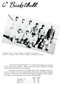 James Gila Internment Camp, Canal High School C Basketball team (ca. 1945)