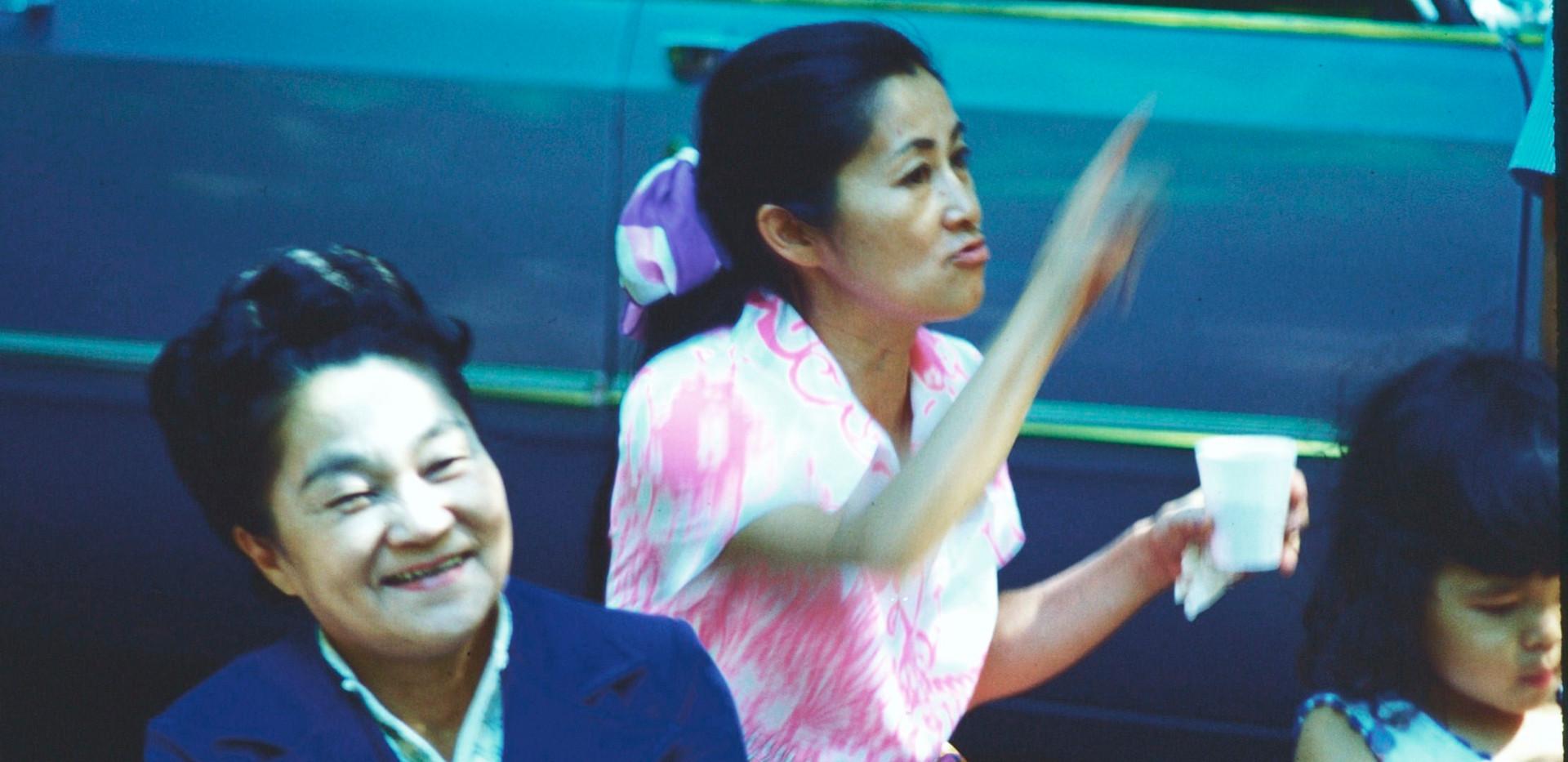 Itaya family reunion - Shizuko and Mildred (Fujiye) (ca. 1974)