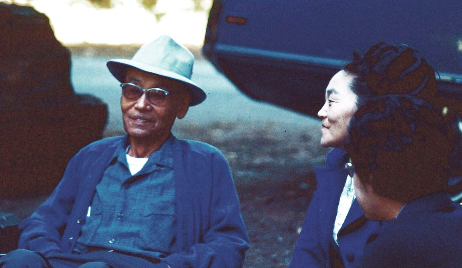 Itaya Family reunion - Takuzo and Mildred Hamamoto (ca. 1974)