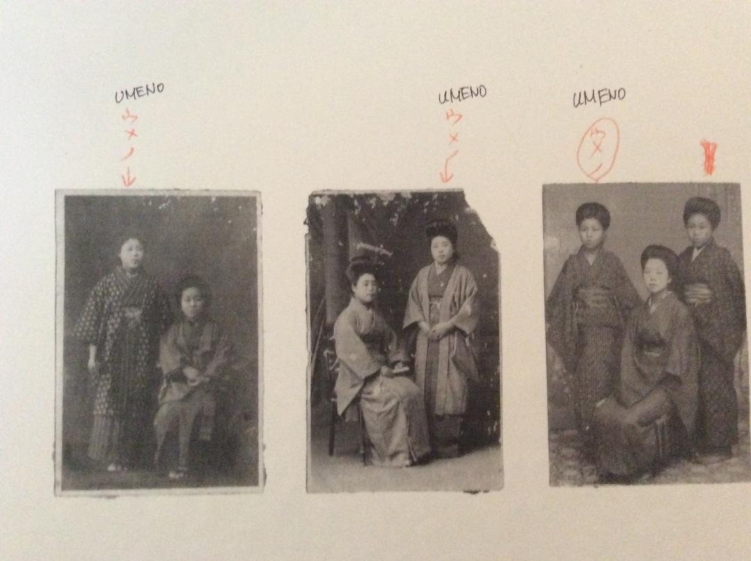 Mumeno - Sakaiminato Japan (ca. ~1905)