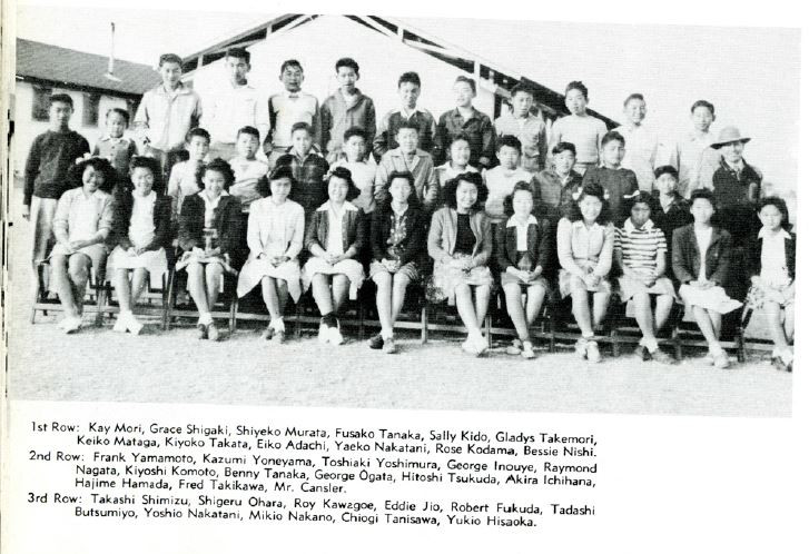 Eiko - Gila Internment Camp, Canal High School, 8th Grade (ca. 1945)