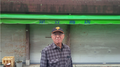 Sam in Sakaiminato Japan (ca. 2015)