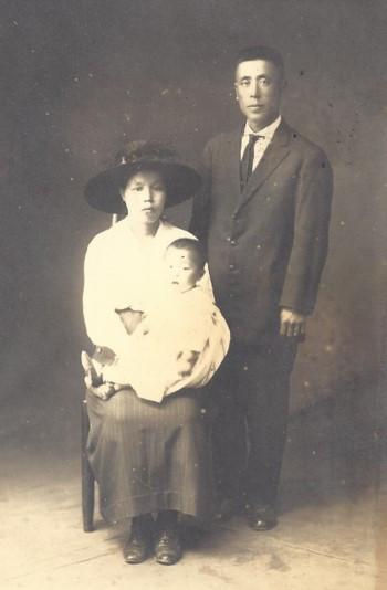Mumeno, Hiroyoshi, and Tetsuko (ca. 1919)