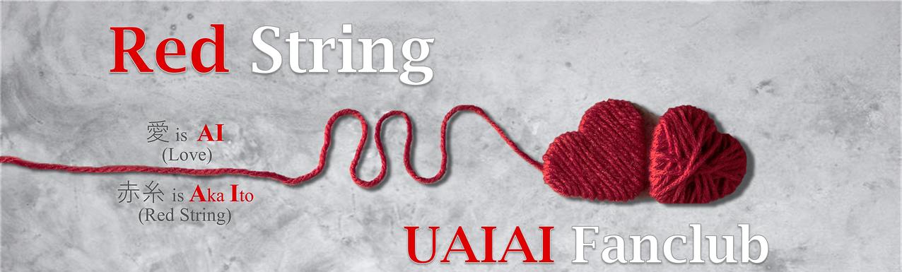 uaiai banner 1.png