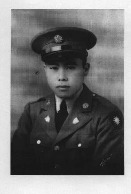 Sam Itaya, 81st Infantry Training Battalion (ca. 1941)
