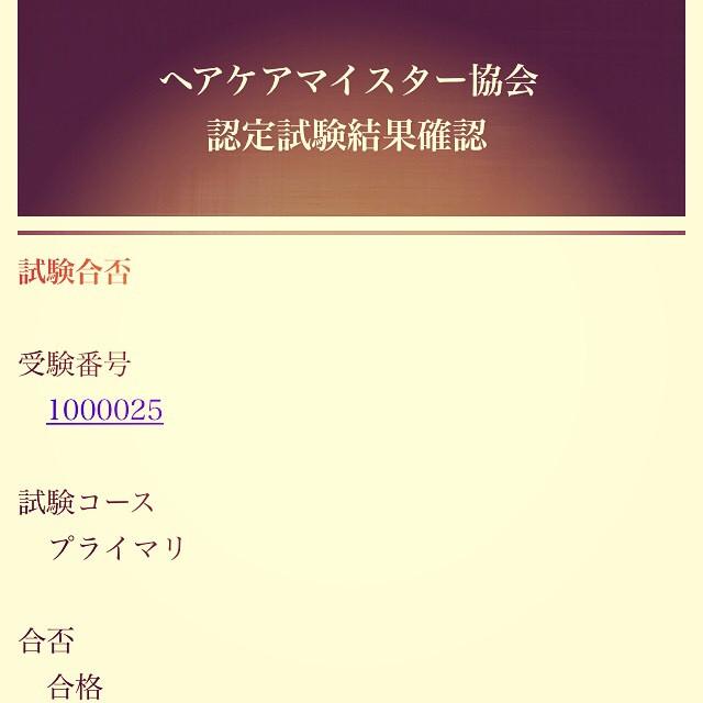 IMG_0139_2.jpg