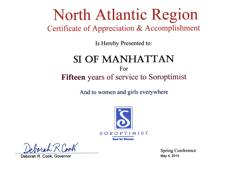 2014 NAR SIM Award.jpg