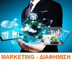 coordinators marketing