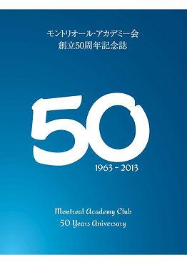 MAC 50th.jpg