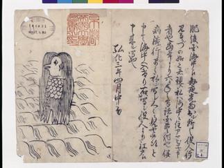 コロナとアマビエ現象と日本の妖怪文化