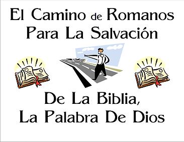 RomansRoadSpanish1.png