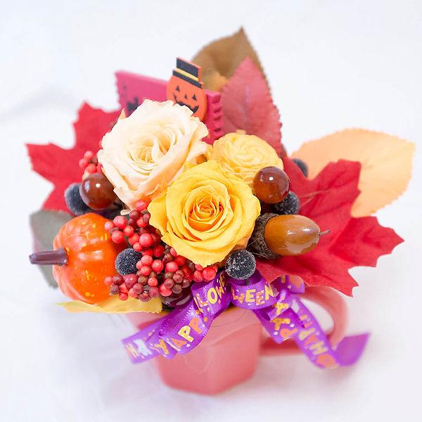 ハロウィン アレンジ斜め 上 明るい3.jpg