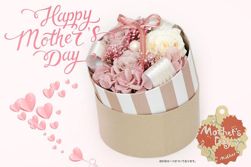 母の日ギフト 丸型ケースがかわいい おしゃれなピンクのフラワーアレンジ