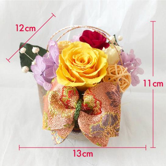 和花サイズ.jpg
