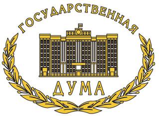 Модернизация аппаратно-студийного комплекса для Государственной Думы