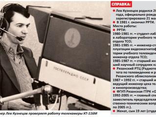 Интервью с генеральным директором группы компаний «Студия-Сервис» Львом Кузнецовым. (Окончание)