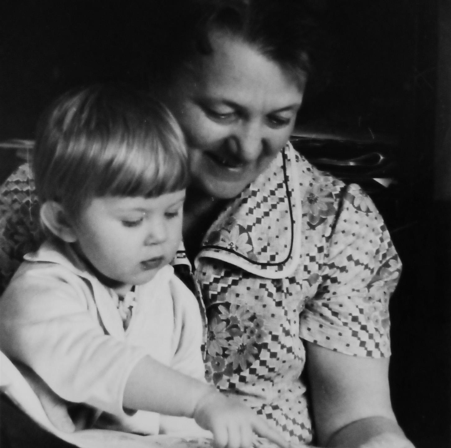 Бабушка и я
